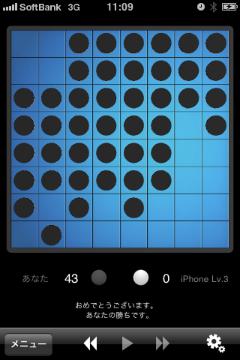 白か黒か(2)_f0025970_448659.png