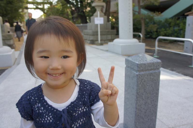 松戸神社竣工奉祝祭  2011.9.29_e0223771_2114455.jpg