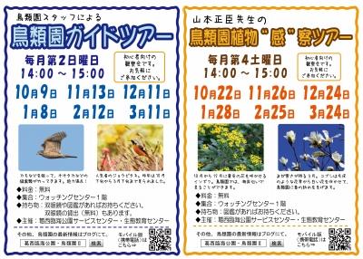 ★定例イベントのポスター_e0046474_2265984.jpg