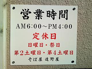 b0081979_21241327.jpg
