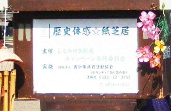 f0101679_0264658.jpg