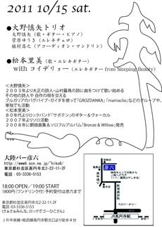 b0010487_18523172.jpg