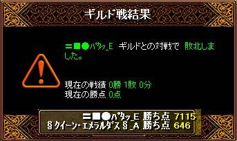 b0194887_11153812.jpg