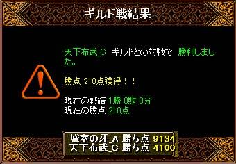 b0194887_11173761.jpg