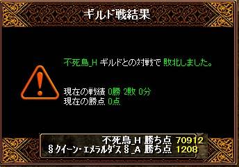 b0194887_11183743.jpg