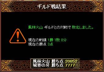 b0194887_11203923.jpg