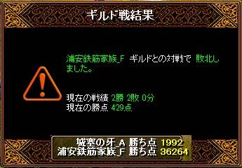 b0194887_11214940.jpg