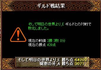 b0194887_11225894.jpg