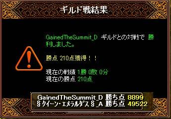 b0194887_1130445.jpg