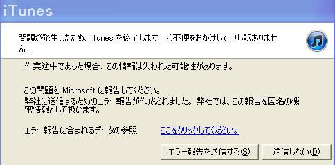 c0043403_22144021.jpg