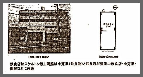 a0129705_19454845.jpg