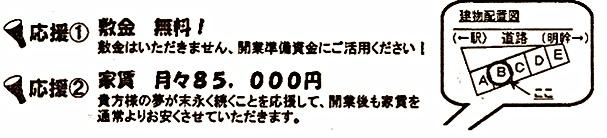 a0129705_20111846.jpg