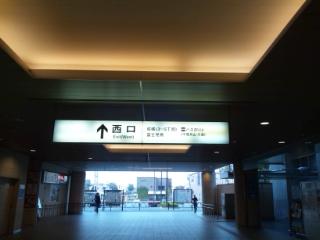 お店までの道順~近いルート(西口改札口より)_d0191211_1680100.jpg