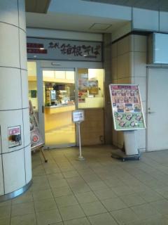 お店までの道順~近いルート(西口改札口より)_d0191211_168852.jpg