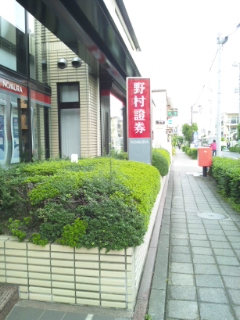 お店までの道順~近いルート(西口改札口より)_d0191211_1694367.jpg