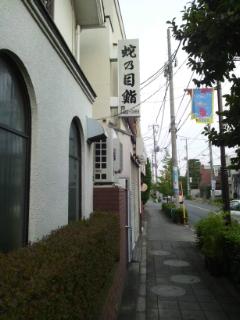 お店までの道順~近いルート(西口改札口より)_d0191211_1851451.jpg