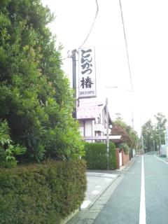 お店までの道順~近いルート(西口改札口より)_d0191211_18525357.jpg