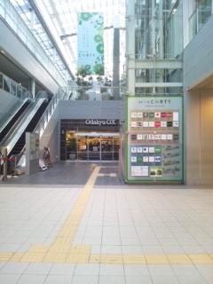 お店までの道順~遠回りルート(中央北口改札口より)_d0191211_18561244.jpg