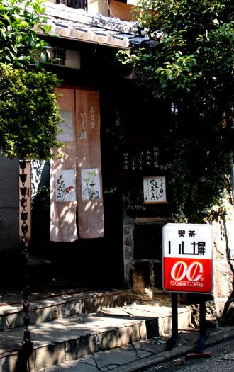 ねねの道を歩く_e0048413_173018100.jpg