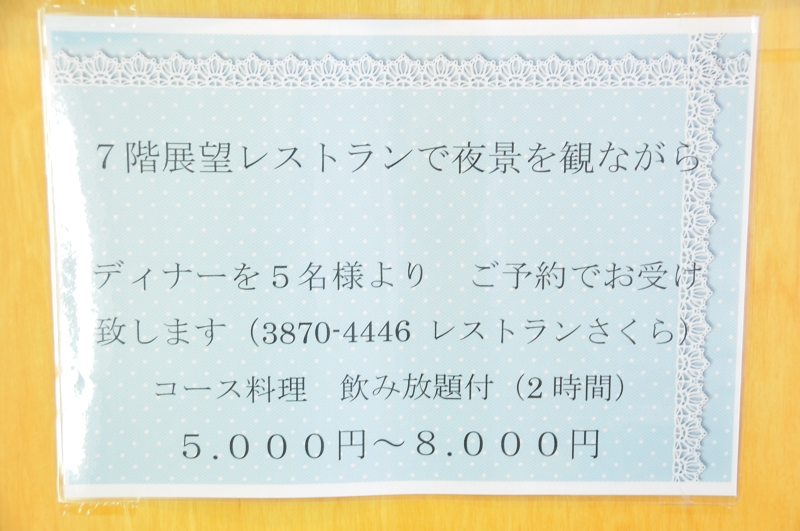 a0189915_19335752.jpg