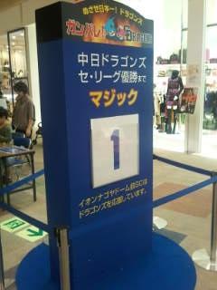 ドアラ神社 2011_a0021421_2041036.jpg