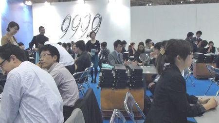 IOFT展示会に行ってまいりました! by 甲府店_f0076925_1617328.jpg