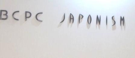 IOFT展示会に行ってまいりました! by 甲府店_f0076925_16191281.jpg