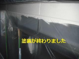 f0031037_20402788.jpg