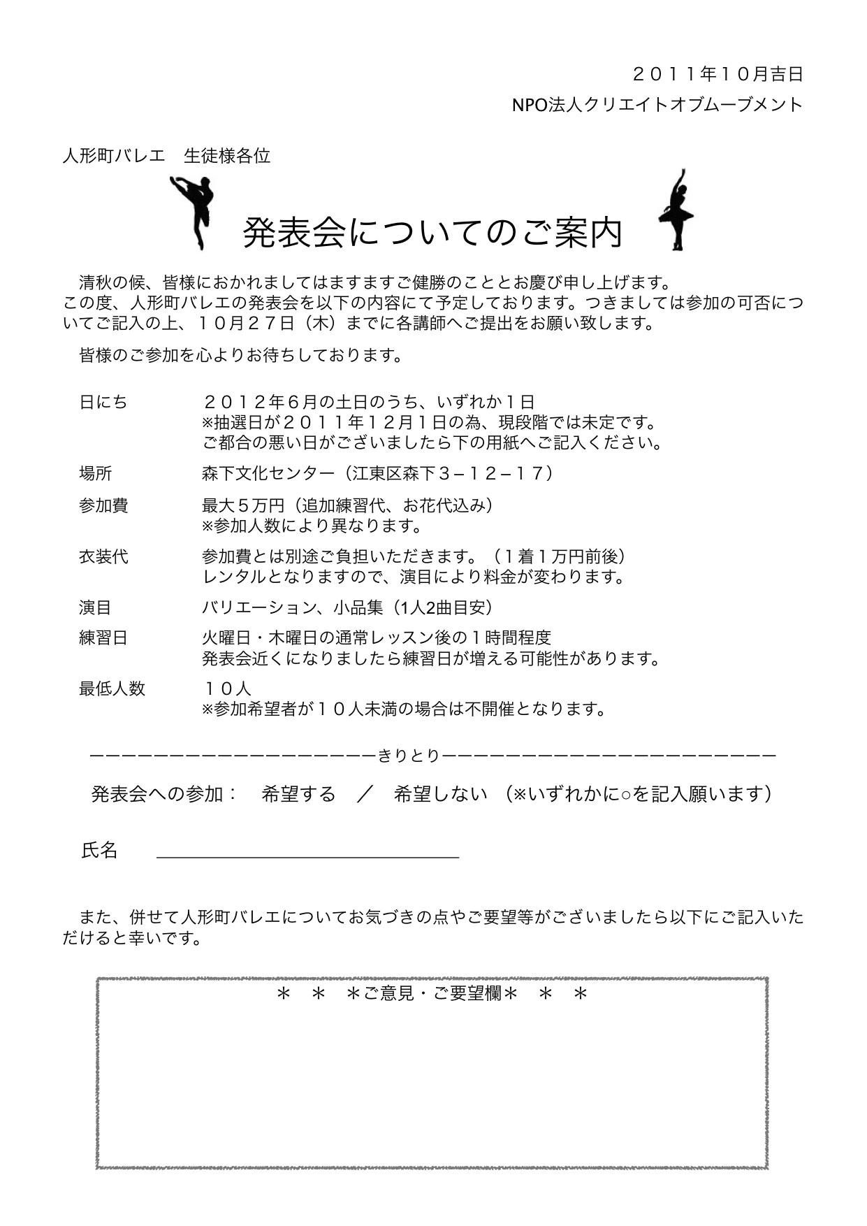 f0201242_3512100.jpg