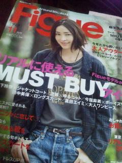 「FIGUE 11月号」にワタクシのハンドケアが掲載されました_f0008555_18595082.jpg