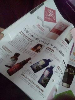 「FIGUE 11月号」にワタクシのハンドケアが掲載されました_f0008555_190528.jpg