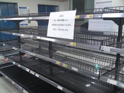 避難所で大量のパンを捨て、首都圏でパン売切という皮肉_e0171573_17401616.jpg
