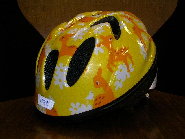 TETE&nutcaseヘルメット入荷!_b0189682_1145198.jpg