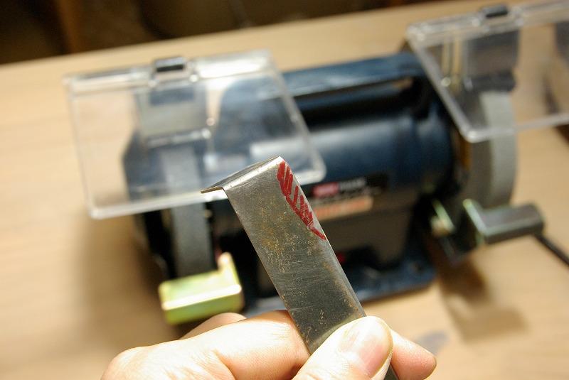 刃付きの削りカンナ作り_a0107184_1295044.jpg