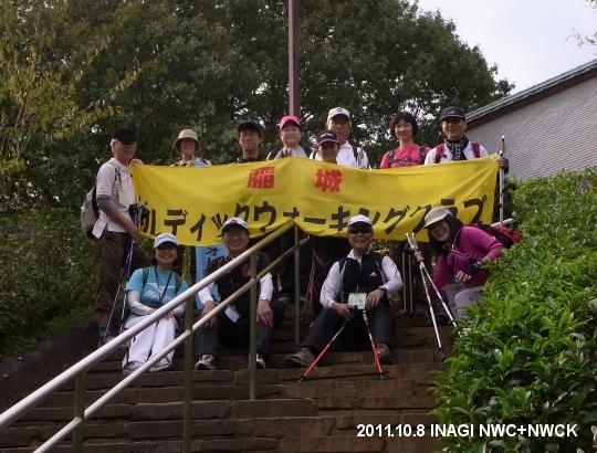 行ってきました♪ 「稲城ノルディックウォーキングクラブ」_c0222190_10593373.jpg