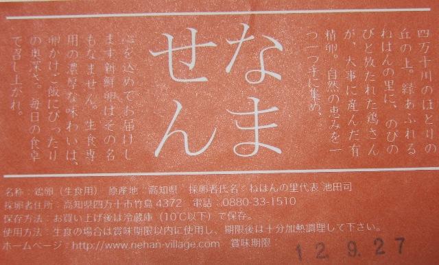 f0106190_16565885.jpg