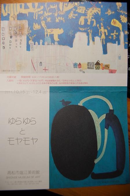 b0087994_19343276.jpg