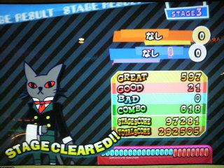 b0061602_20122927.jpg