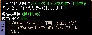 d0081603_1421136.jpg