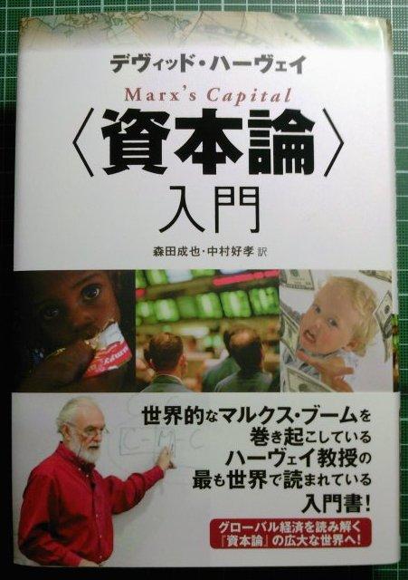 2011年9月~10月の注目新刊_a0018105_22594084.jpg