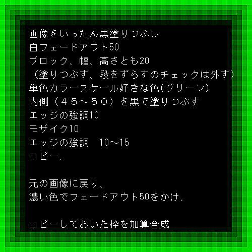 d0048312_22371255.jpg
