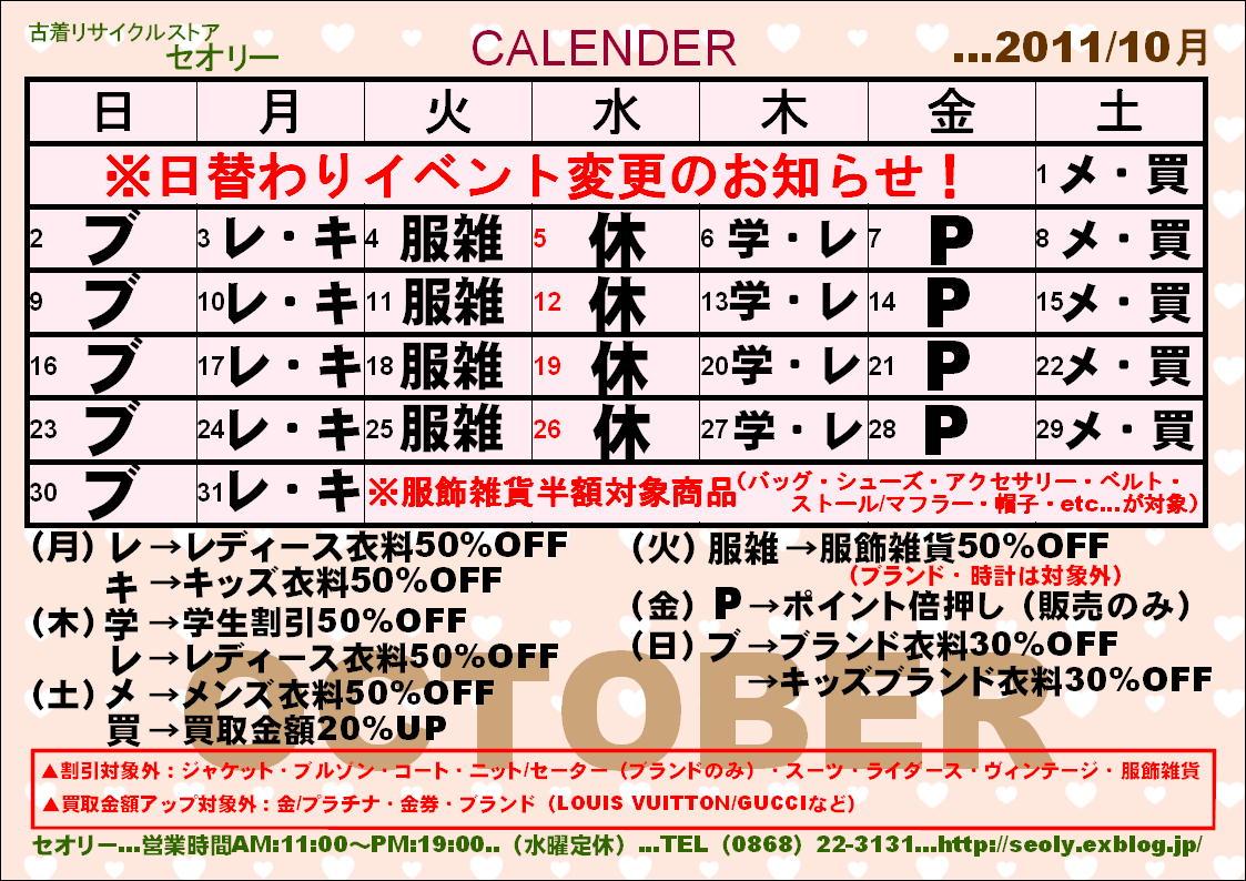 お祭りの季節☆_c0170520_16252324.jpg