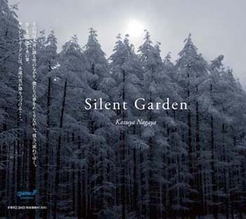 YouTube 『Distant Voices』 & 『赤の書』_a0006822_12321440.jpg
