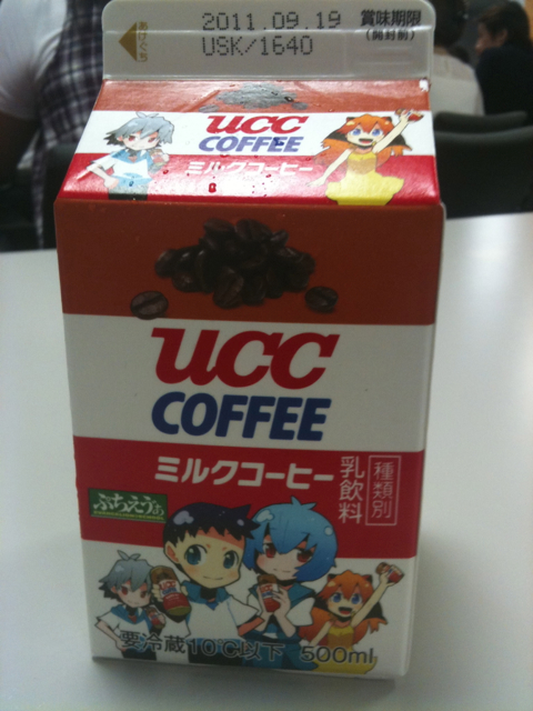 UCCミルクコーヒー_b0054727_105911.jpg