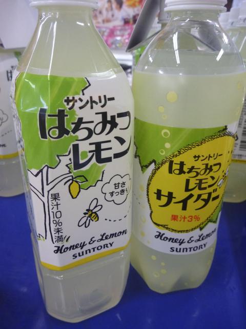 はちみつレモン復活!_b0054727_13213270.jpg