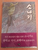 b0047333_1054535.jpg