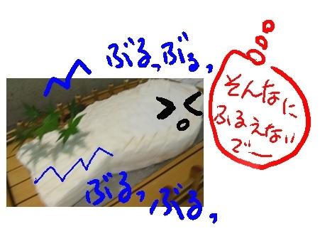 b0165336_16572939.jpg
