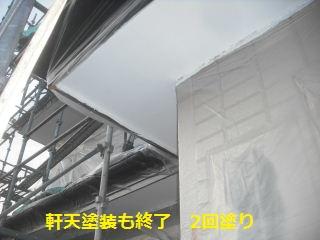 f0031037_21302888.jpg