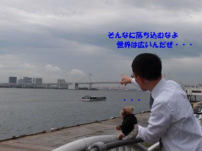 c0191646_16213645.jpg