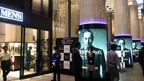 ◆阪急メンズ館って・・・・・_b0008655_9545796.jpg